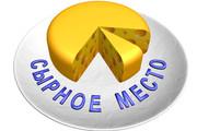 Создам объёмный логотип по эскизу 25 - kwork.ru
