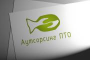 Сделаю логотип + анимацию на тему бизнеса 93 - kwork.ru