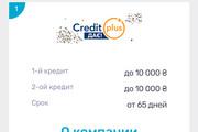 Конвертирую Ваш сайт в Android приложение 42 - kwork.ru