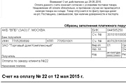 Напишу обработку или отчет 1C 54 - kwork.ru