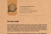 Создам фирменный стиль, гайдлайн 22 - kwork.ru