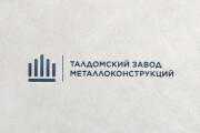 3 варианта уникальных логотипа 33 - kwork.ru