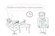 Быстро нарисую веселые иллюстрации 94 - kwork.ru