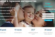 Создание сайтов на конструкторе сайтов WIX, nethouse 164 - kwork.ru