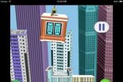 Продам 30 исходников мобильных игр и приложений на движке Unity 7 - kwork.ru