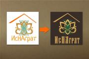 Логотип по вашему эскизу 100 - kwork.ru