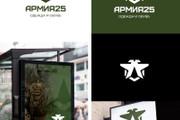 Разработка логотипа для сайта и бизнеса. Минимализм 173 - kwork.ru