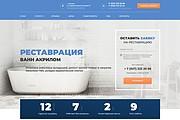 Вёрстка сайтов по доступной цене 333 - kwork.ru