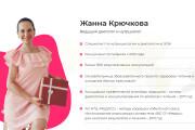 Создание сайта - Landing Page на Тильде 358 - kwork.ru