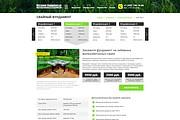 Адаптивная верстка сайта по дизайн макету 53 - kwork.ru