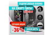 3 баннера для веб 40 - kwork.ru
