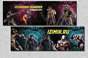 Сделаю ВЕБ баннер любой тематики 134 - kwork.ru
