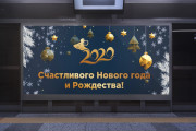 Дизайн для наружной рекламы 246 - kwork.ru