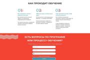 Создание современного лендинга на конструкторе Тильда 90 - kwork.ru