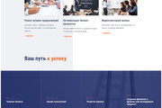 Адаптивный сайт на Wordpress под ключ 41 - kwork.ru