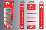 Дизайн наружной рекламы 82 - kwork.ru