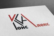 Логотип новый, креатив готовый 256 - kwork.ru