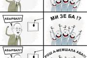 Иллюстрации, рисунки, комиксы 108 - kwork.ru