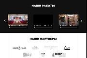 Сайт под ключ. Landing Page. Backend 441 - kwork.ru