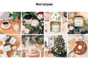 Интернет-магазин на Тильда под ключ 27 - kwork.ru