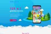 Дизайн блока Landing page 120 - kwork.ru