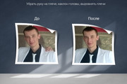 Удаление фона, дефектов, объектов 106 - kwork.ru