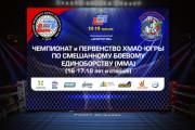 Наружная реклама 71 - kwork.ru