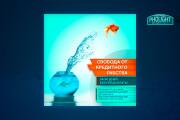 Сочный дизайн креативов для ВК 38 - kwork.ru