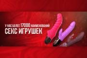 Нарисую слайд для сайта 127 - kwork.ru