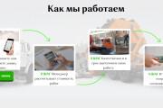 Создание сайта - Landing Page на Тильде 345 - kwork.ru