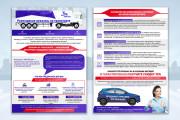 Яркий дизайн коммерческого предложения КП. Премиум дизайн 162 - kwork.ru