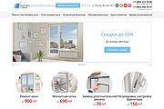 Вёрстка сайтов по доступной цене 366 - kwork.ru