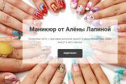 Создам типовой сайт компании 12 - kwork.ru