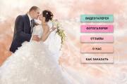 Портфолио EvgeniyShumilov
