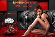 Разработаю рекламный баннер для продвижения Вашего бизнеса 37 - kwork.ru