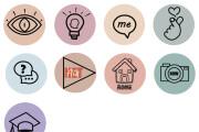 Выполню дизайнерскую работу Логотип, арт, аватар 40 - kwork.ru