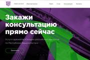 Ваш новый логотип. Неограниченные правки. Исходники в подарок 255 - kwork.ru