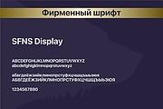 Разработка brand book 42 - kwork.ru