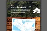 Сайт на Тильда, с параллаксом и анимациями. Цена указана за 1 блок 22 - kwork.ru