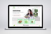 Дизайн лендинг пейдж 17 - kwork.ru