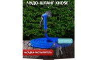 Скопирую Landing page, одностраничный сайт и установлю редактор 134 - kwork.ru