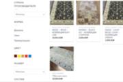 Создам интернет-магазин на Wordpress 54 - kwork.ru