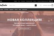 Создам интернет-магазин на Wordpress 53 - kwork.ru