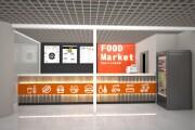 Визуализация торгового помещения, островка 82 - kwork.ru