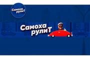 Оформление канала YouTube 156 - kwork.ru