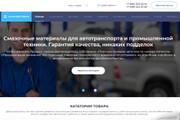 Адаптивная верстка сайтов 15 - kwork.ru
