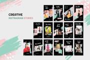 30000 шаблонов для Инстаграм, 5000 рекламных баннеров + много Бонусов 43 - kwork.ru