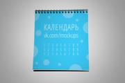 Мокапы для дизайнера, на разные темы 113 гб 49 - kwork.ru