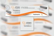 Профессиональное оформление вашей группы ВК. Дизайн групп Вконтакте 175 - kwork.ru