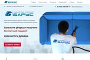 Доработка и исправления верстки. CMS WordPress, Joomla 112 - kwork.ru
